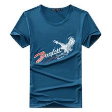 Whole T Shirt Printing