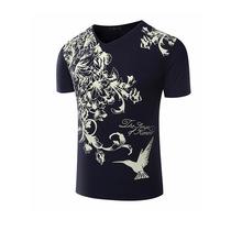 T Shirt Printing Full Front
